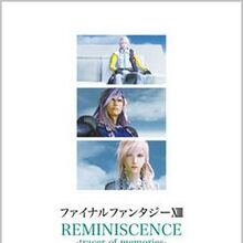 FFXIII Reminiscence part three cover.jpg