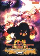 Final Fantasy Unlimited Prologue DVD cover