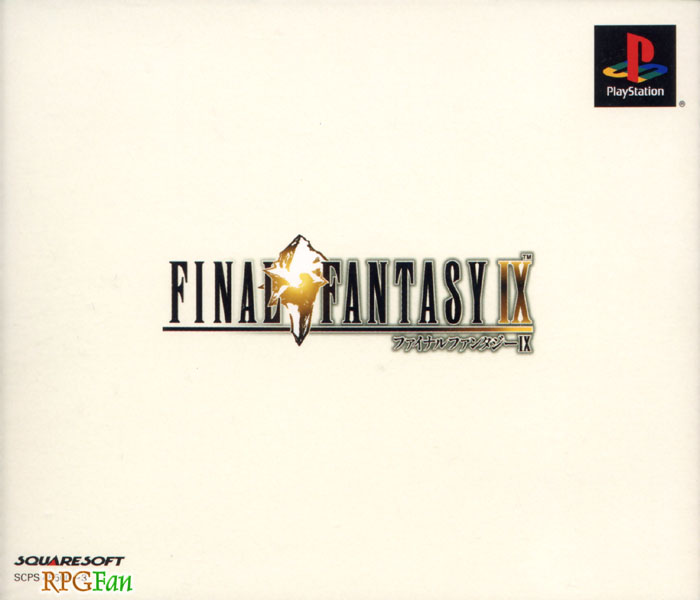 Final Fantasy IX merchandise