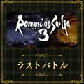 TFFAC Song Icon SaGa- The Last Battle (Romancing 3) (JP)