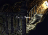 EarthShrineEntrance