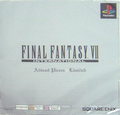 FF7Int-APL-D4-cover