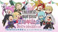 FFBE JP 2nd Anniversary's Fan Festa Announcement artwork