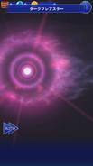 FFRK Dark Flare Star