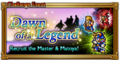 FFRK Dawn of a Legend Event