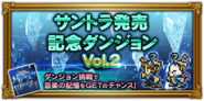 FFRK unknow event 70