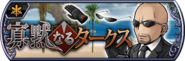 Rude Event banner JP from DFFOO
