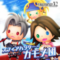 TFFAC Song Icon FFX2- We're the Gullwings! (JP)