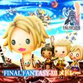 TFFAC Song Icon FFXII- Final Fantasy XII Medley (JP)