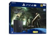 FFVII Remake Japanese PS4 Pro bundle
