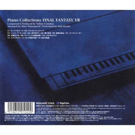 Ffvii piano collections backcover.jpg