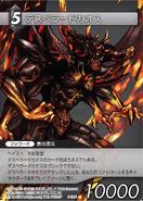 3-106r Feral Chaos