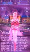 FFBE Madou Senshi Tina LB 01