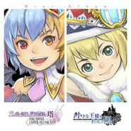 Final Fantasy Crystal Chronicles: My Life as a King & My Life as a Darklord Mini Album