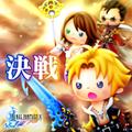 TFFAC Song Icon FFX- Final Battle (JP)