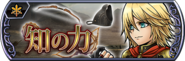 Trey Event banner JP from DFFOO