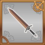 FFAB Bronze Sword N.png