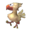 FFIV Chocobo Steam Emoticon