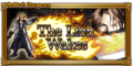 FFRK The Lion Wakes Rebirth Event
