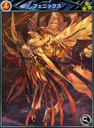 Mobius Phoenix