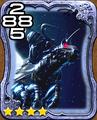 508a Odin (JP)