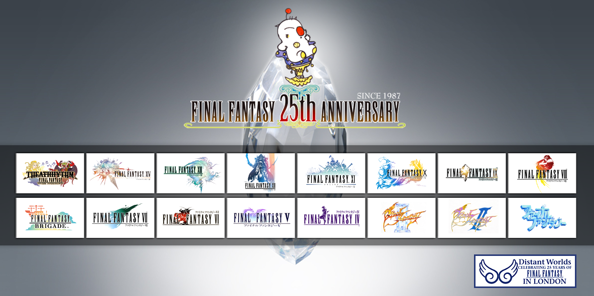 FF25TH.png