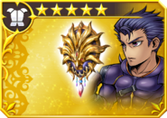 DFFOO Golden Shield (II)