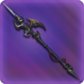 Gae Bolg from Final Fantasy XIV icon