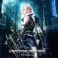 LRFFXIII Pre Soundtrack Cover