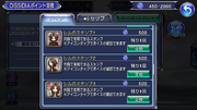 DFFOO Stickers Shop.png