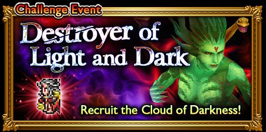 Destroyer of Light and Dark
