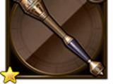 Mace (Final Fantasy XII)