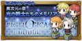FFRK Memoria of the Warriors of Light Event