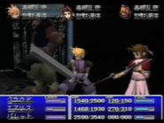 FFVII PG Battle