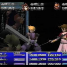 FFVII PG Battle.png