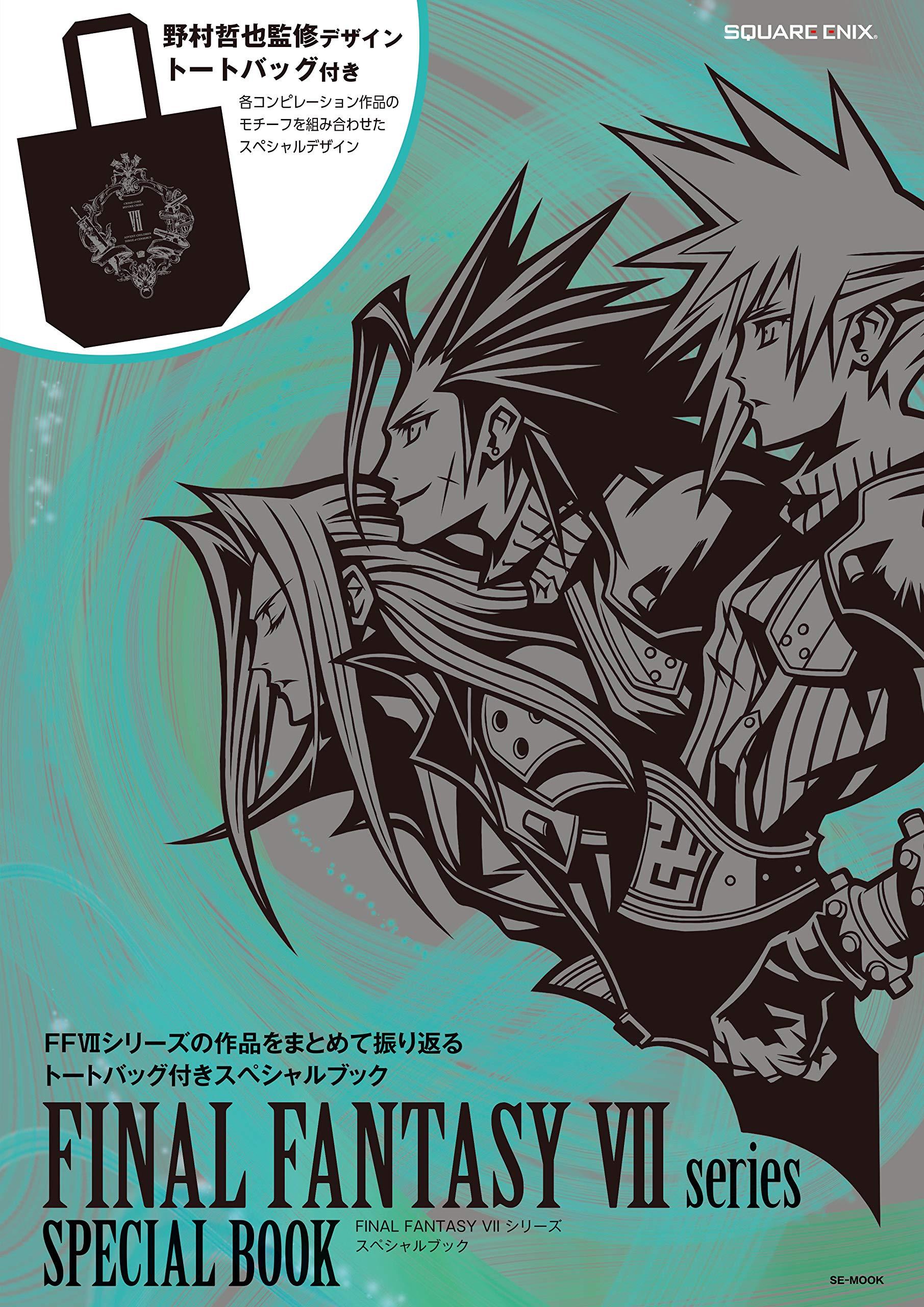 Final Fantasy VII series Special Book