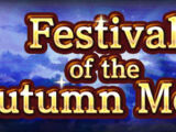 Series event
