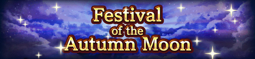 Festival of the Autumn Moon