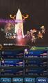 FFBE Swordplay Thunder 2