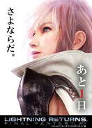 LR Poster Lightning
