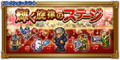 Ffrk unknow event 29