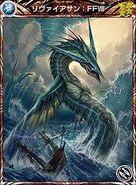 MFF Leviathan FFVIII