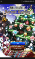 FFRK Christmas 2016 Title Screen