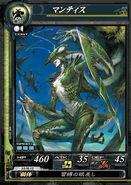 LoV Mantis