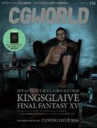 Nyx-CG-World-Kingsglaive