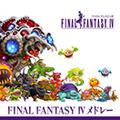 TFFAC Song Icon FFIV- Final Fantasy IV Medley (JP)