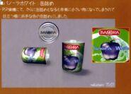 CC Banora Juice