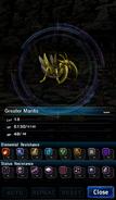FFBE Greater Mantis Analyze 3