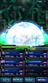 FFBE Ultima