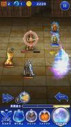 FFRK Judgment Blade EA
